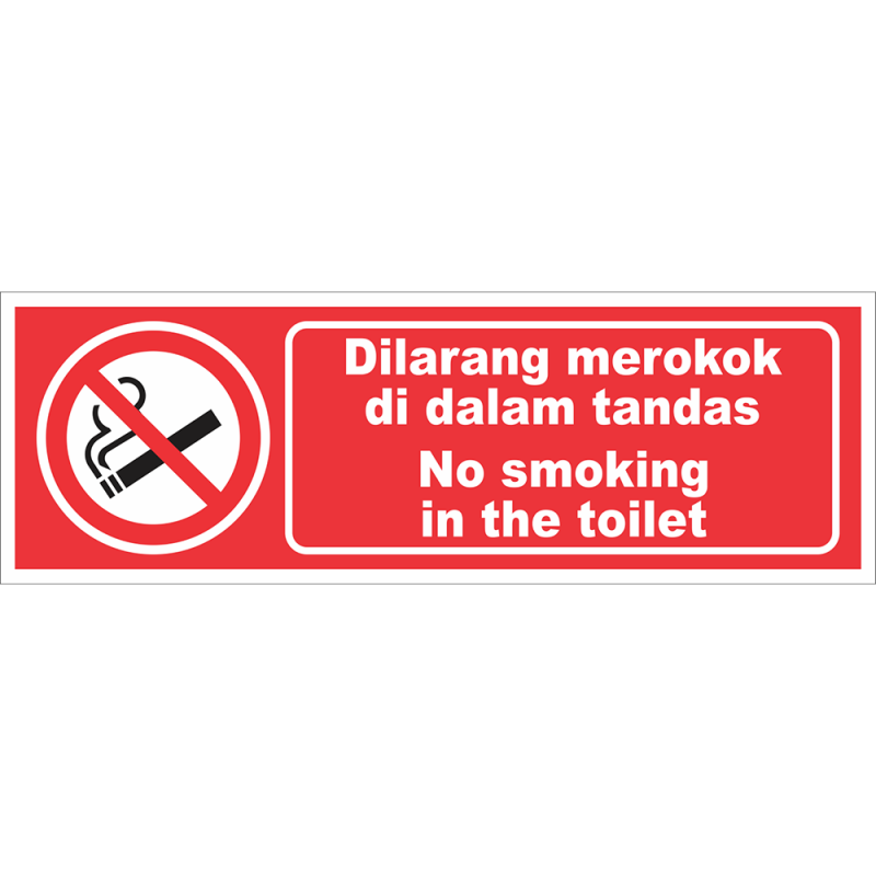 No smoking in the toilet