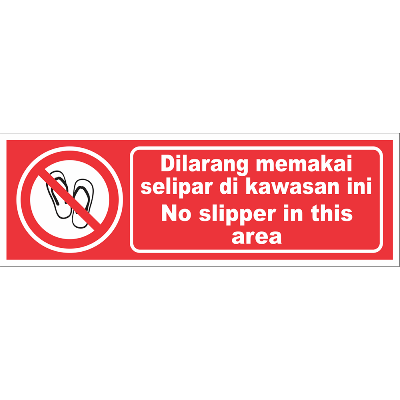 No slipper in this area