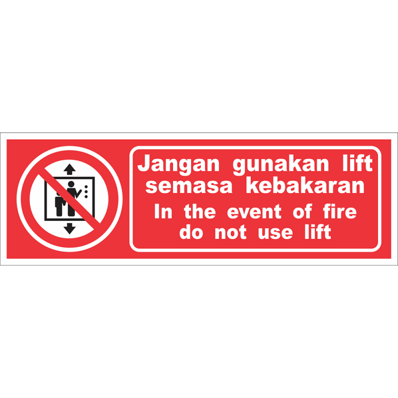 In the event of fire lift