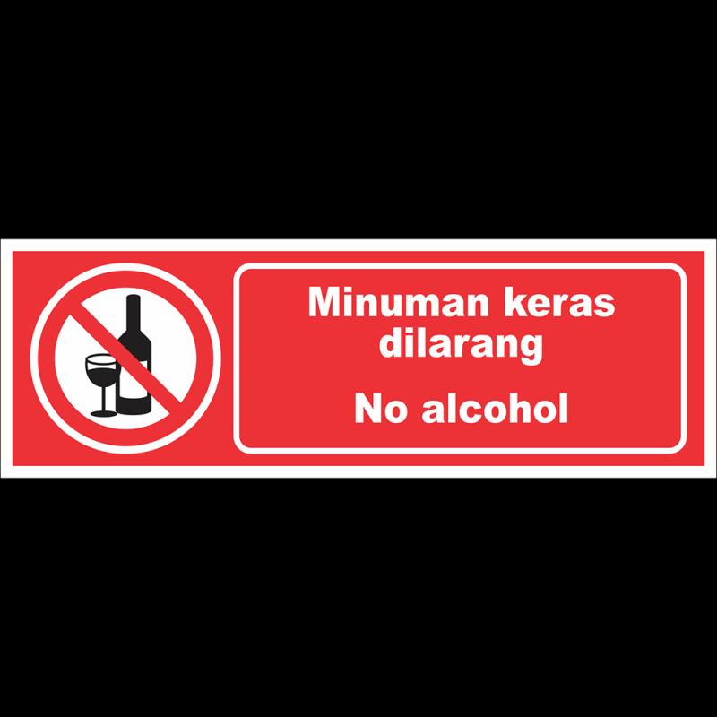 No alchohol