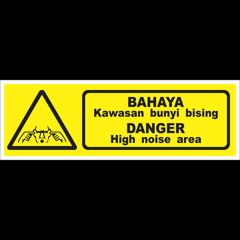 DANGER High noise area