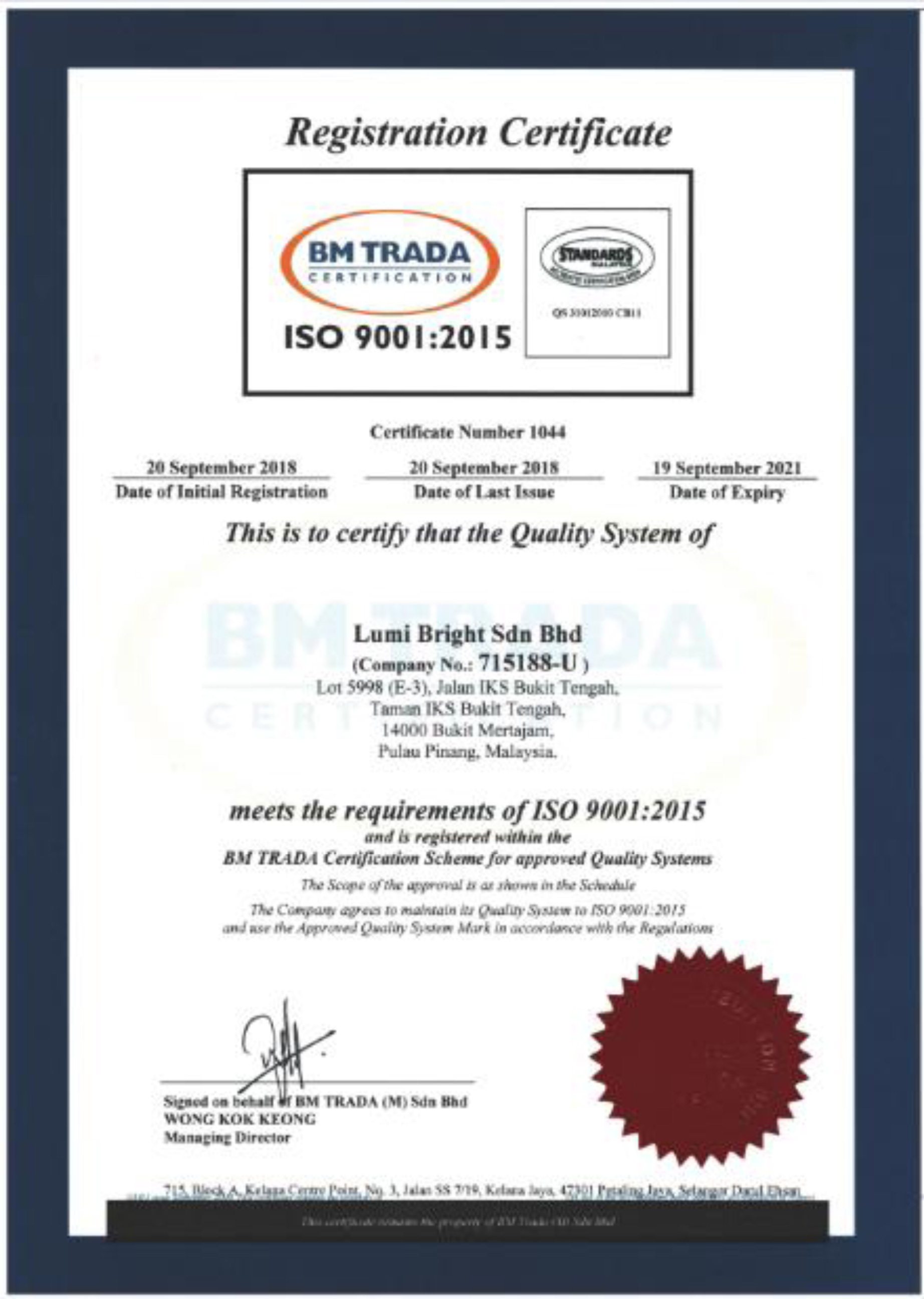 Registration Certificate of ISO 90012015_01